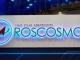 Roscosmos logosu